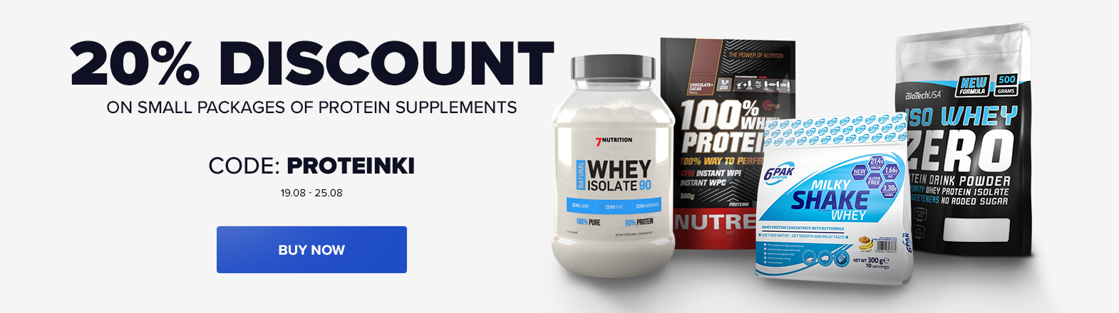 20% discount on small packages of protein supplements