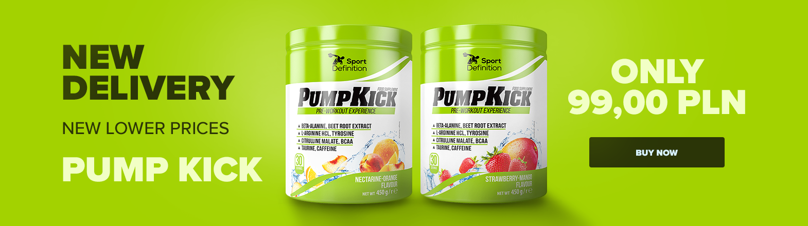 Sport Definition Pump Kick 450g only 99 PLN!