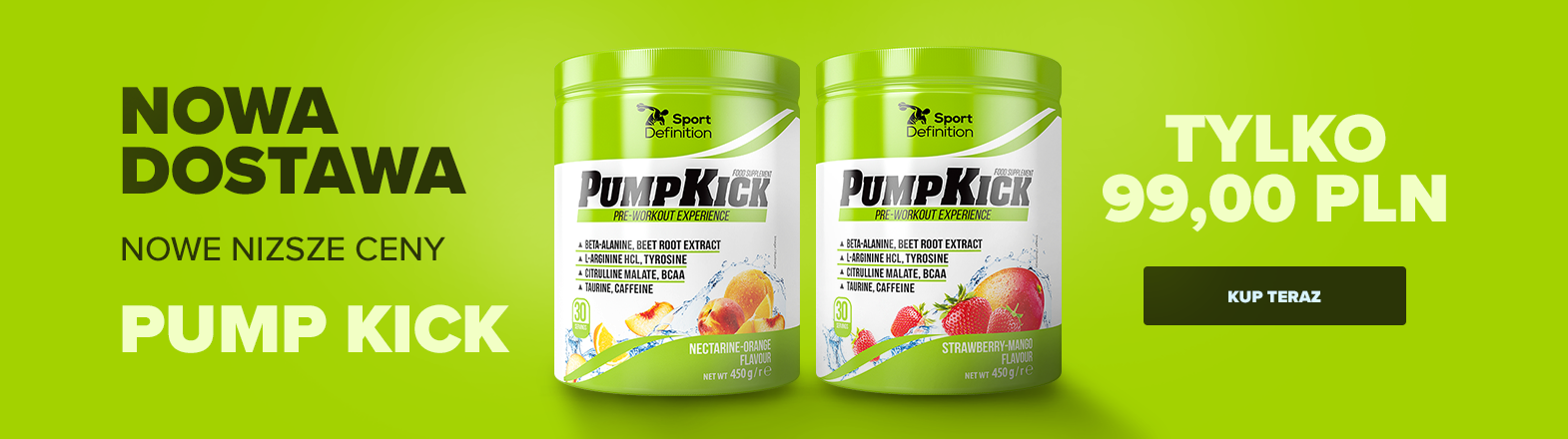 Sport Definition  Pump Kick 450g tylko 99 PLN!